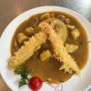 Riso al Curry e tempura di gamberi